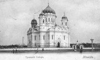 Истории Троицкого кафедрального собора посвящены публикации на страницах Томской епархии в соцсетях