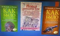 В Томске прошла онлайн-конференция «Свято место пусто не бывает»