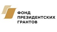 Дом сестринского ухода свт. Луки (Войно-Ясенецкого) стал победителем конкурса Фонда президентских грантов
