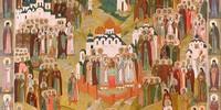 Память всех святых, в земле Русской просиявших