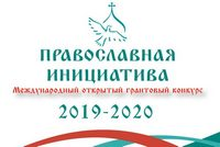 В Знаменском приходе началась реализация грантового проекта «Православная реальность»