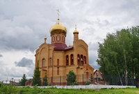 Митрополит Ростислав посетил Александро-Невский приход с. Новониколаевка