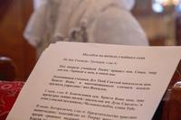 В храмах Томской епархии будут совершены молебны на начало нового учебного года