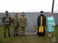 Священник Томской епархии отслужил молебен по случаю перенесения камня, установленного в честь основания первого томского монастыря
