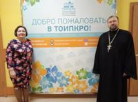 Представители Томской епархии приняли участие в заседании Организационного комитета XIII Макариевских образовательных чтений