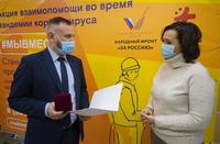 Томский благотворительный центр отмечен президентской медалью