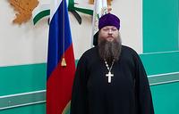 Священнослужитель вошел в состав  Общественной Палаты Томской области