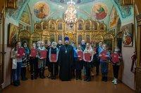 Награждены победители епархиального этапа Международного конкурса «Красота Божьего мира»