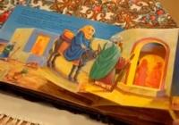 Завершился первый этап регионального творческого проекта «Духовное наследие в книгах и чтении»