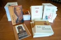 Томская епархия получила в дар духовную литературу на китайском языке