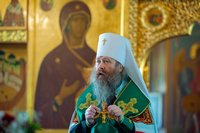 Митрополит Ростислав: «Бог выходит навстречу к нам... только тогда, когда мы сами устремляемся к Нему»