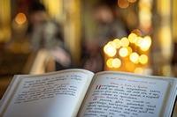 Митрополит Ростислав прочитал третью часть великого покаянного канона