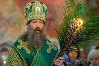 В канун Вербного Воскресения митрополит Ростислав возглавил торжественное богослужение в Богоявленском соборе