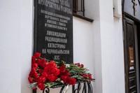 В Томске молитвенно почтили память ликвидаторов чернобыльской катастрофы