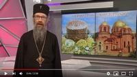 Митрополит Ростислав поздравляет томичей с великим и спасительным праздником Святой Пасхи! (видео)