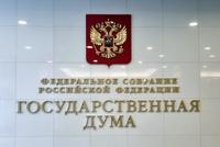 Представитель Томской епархии принял участие в мероприятиях IX Парламентских встреч в Государственной Думе Российской Федерации