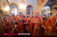 На телеканале «Томское время» вышел репортаж о торжественной встрече двух великих святынь