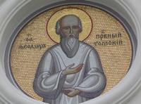 В томском монастыре появились две мозаичных иконы