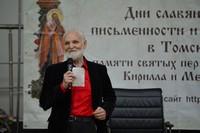 Томичи встретились с лауреатом Патриаршей литературной премии  Владимиром Николаевичем Крупиным