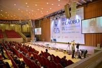 Священник Томской епархии затронул на встрече с Патриархом тему семейных отношений