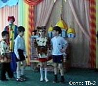 В детском саду №1 прошел детский Пасхальный утренник