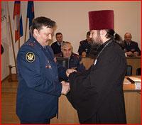 Клирик Томской епархии награжден медалью «За вклад в развитие уголовно-исполнительной системы России»