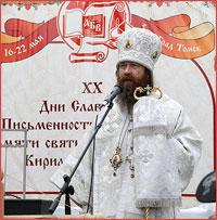 Архиепископ Ростислав открыл Дни славянской письменности и культуры в Томске