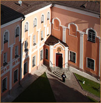 При Томской духовной семинарии создан Консультационный центр по Основам православной культуры
