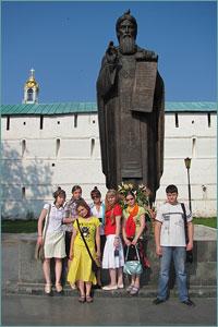 Томские школьники, победители конкурса рефератов, совершили паломническую поездку по святым местам г.Москвы и Московской области.
