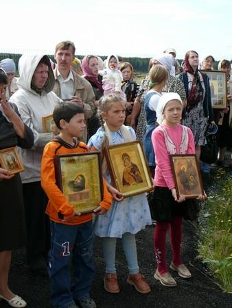 Интернет новости по украине