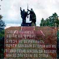 22 июня - день Скорби по погибшим во время Великой Отечественной войны