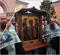 Томск встретил великую сибирскую  святыню