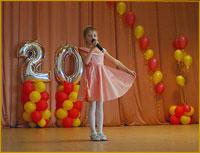 15 октября в гимназии №56 состоялся конкурс чтецов «Родина любимая моя»