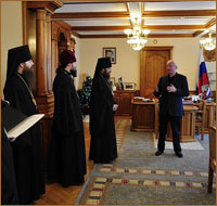 Торжественный прием у Губернатора Томской области