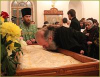 Память святого праведного Феодора  Томского
