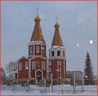 В городе Северске 21 февраля объявлен первый тур городского конкурса методических разработок «Мой лучший урок» в области Основ православной культуры