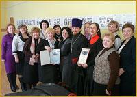 Учителя-победители конкурса «Православная педагогическая инициатива» посетят Святую землю