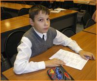 Томский школьник стал победителем VI Всероссийской олимпиады школьников «Аксиос»