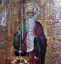 Пророков основание Илия славный...