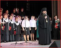 Хор Томской духовной семинарии принял участие в XII Фестивале духовной, народной и военно-патриотической музыки в Новокузнецке
