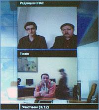 В ТДС состоялась  региональная молодёжная интернет-конференция
