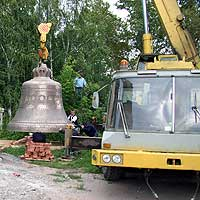 В г.Томск доставлен 1000-пудовый новоотлитый «Царь-колокол»