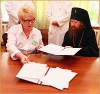 Подписано соглашение о сотрудничестве между Томской епархией и Областным наркологическим диспансером