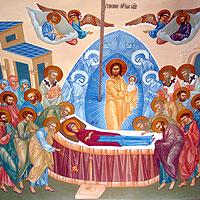 Во успении мира не оставила еси, Богородице…