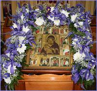 Православная Церковь совершает празднование в честь иконы  Божией Матери