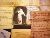 В Томске открывается уникальная выставка