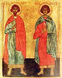 31 августа -  день памяти святых мучеников Флора и Лавра