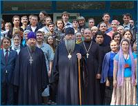 В Новосибирске прошла летняя школа православных молодежных лидеров «Вера и дело»