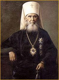 Информационное письмо о проведении IV Макариевских педагогических чтений