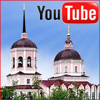 На сайте YouTube начал работу видеоканал Православие в Томске